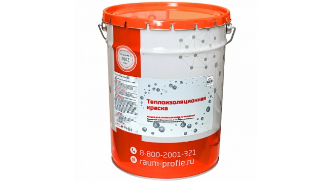 Краска теплоизоляционная «Энергосберегающая» от ГК «RAUM-PROFIE»