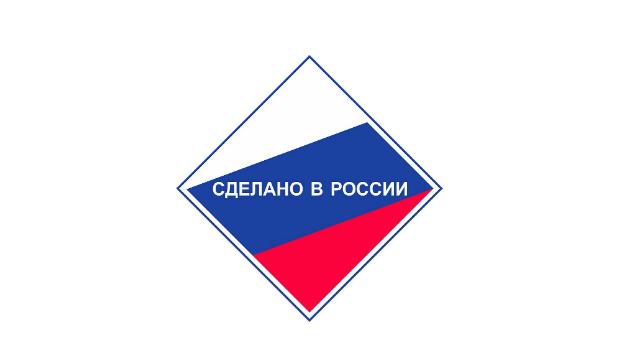 Холдинг ВМП подтвердил статус российского производителя
