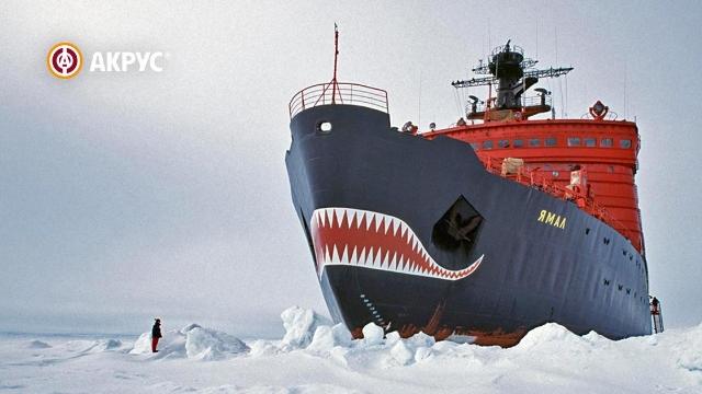 Поставка ледостойкого покрытия АКРУС® Стронг по заказу ФГУП «Атомфлот»