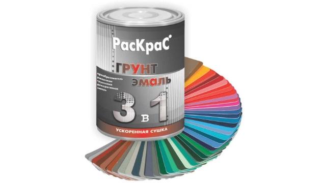 Новые цвета грунт-эмали 3-в-1 ТМ