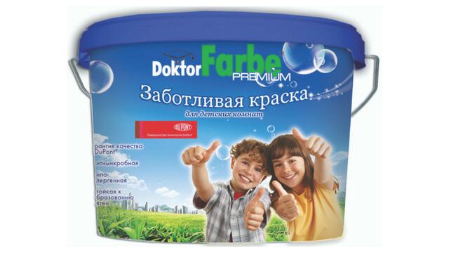 Заботливая краска для детских комнат Doktor Farbe от КВИЛ