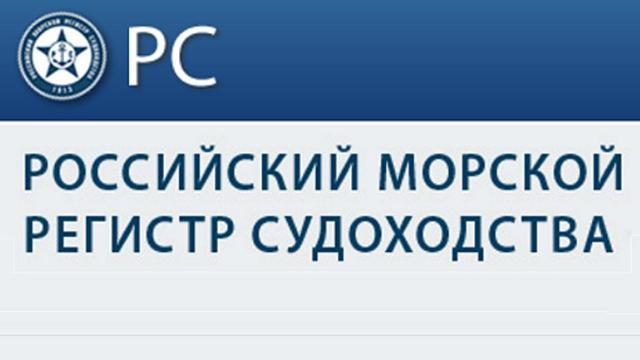 Компания Hempel сертифицировала в Российском морском регистре судоходства шесть противообрастающих лакокрасочных материалов без содержания олова