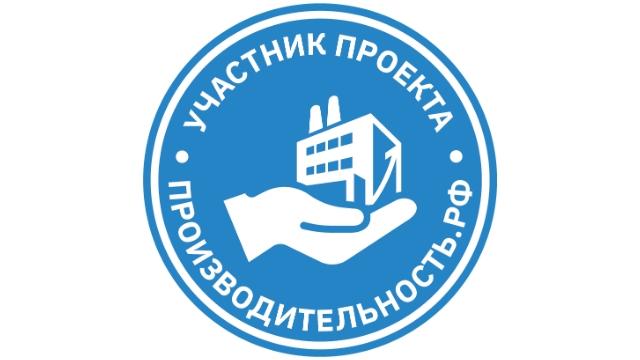 Завод «Краски КВИЛ»: Бережливому производству – быть!