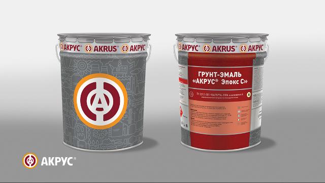 Новая упаковка торговой марки АКРУС®
