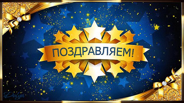 ЗАО «НПК ЯрЛИ» - победитель конкурса IT-проектов
