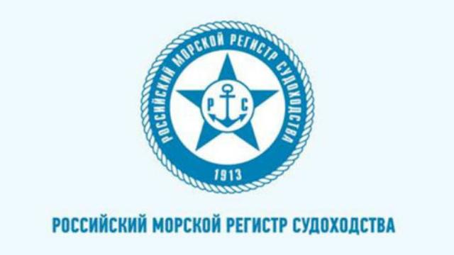 Морской регистр подтвердил соответствие покрытий АО «Русские краски» противопожарным нормам
