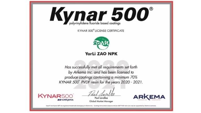 ЗАО «НПК ЯрЛИ»: 12 лет успешной работы с Kynar 500 для окраски рулонных металлов