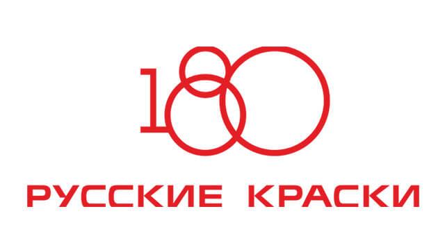 АО «Русские краски» в сотне лучших предприятий России по производительности труда в химической промышленности