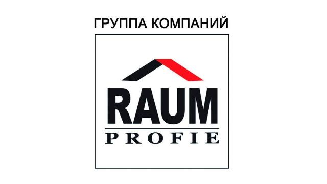Новая информация об исследовании теплоизоляционных материалов «RAUM-PROFIE»