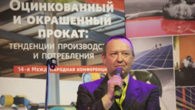 ЗАО «НПК ЯрЛИ»: Прокат с инновационными покрытиями