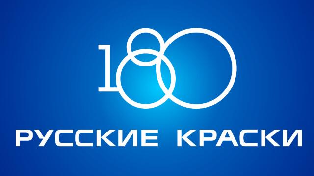 АО «Русские краски» вошло в ТОП-100 лакокрасочных компаний мира