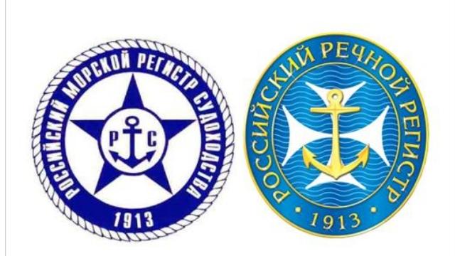 Судовые покрытия АО «Русские краски» получили одобрения Российского речного регистра
